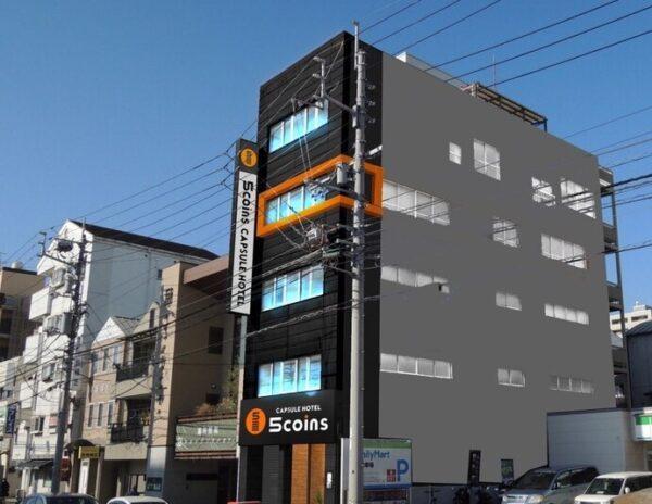 遠方からの内見におすすめ!松山市のカプセルホテル5coins
