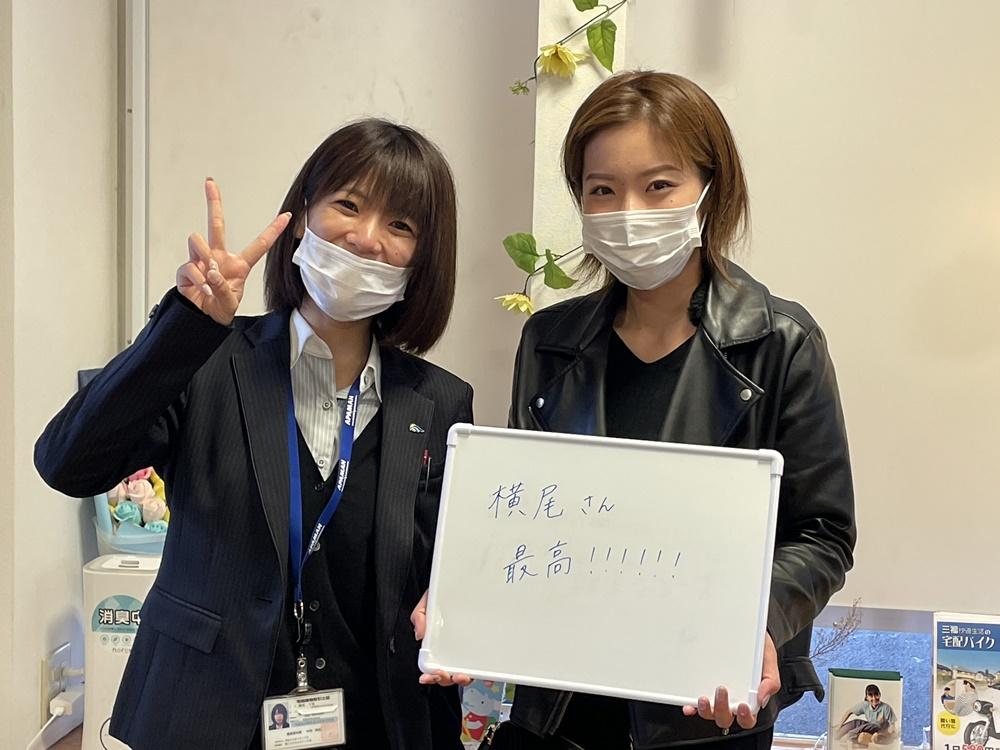 【お客様の声】松山市駅前店「丁寧な対応・素早い対応に感謝」