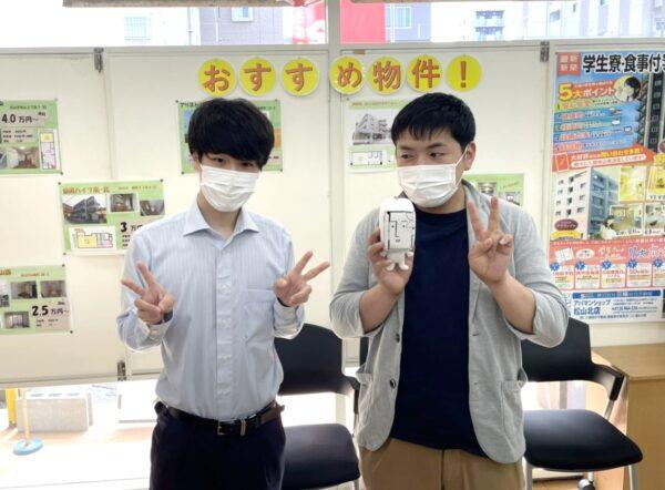【お客様の声・No.48】アパマンショップ松山北店「新生活のイメージを描こう」