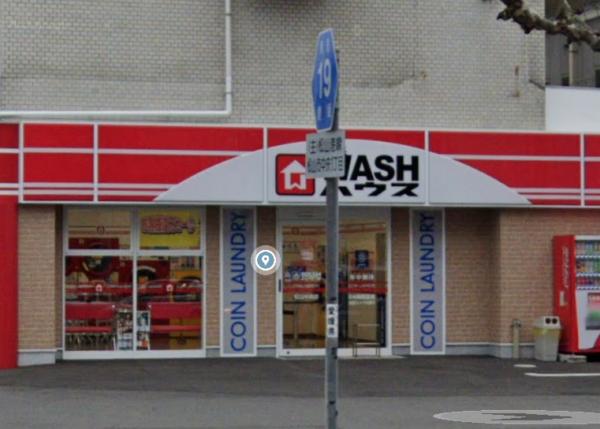 WASHハウス松山中央店